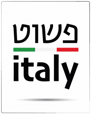 -איטליה.png